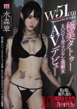 MIFD-092 Studio MOODYZ - A 51cm Waist An Asian Slut With Ultra Beautiful Tattoos On Her Body Makes Her Adult Video Debut Sui Mizumori