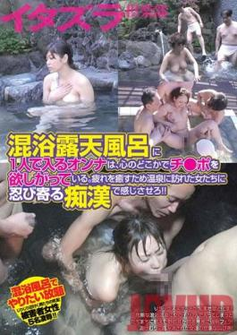 ITAJ-004 Studio Lahaina Tokai Woman Entering In One In Mixed Bathing Open-air Bath Is Wanted Somewhere With Blood ○ Port Of Mind.The Sasero Feel Molester Creeping The Woman Who Visited The Hot Spring To Heal Tired! !