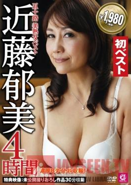 MLW-5018 Studio Mellow Moon Beautiful Mature Woman in her Fifties Best Of Ikumi Kondo 4 Hours