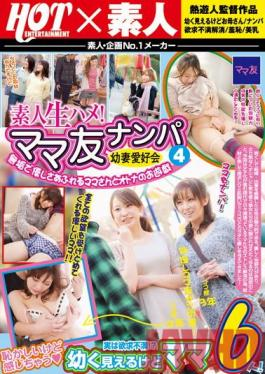 HZM-070 Studio Hot Entertainment Bareback Amateur! Yu-Gi-Oh Your Mama's And Adults Meeting Full Of Tenderness Innocent Young Wife Lovers Mom Friend Nampa 4
