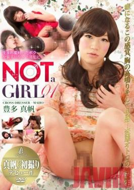 PPIN-004 Studio Papillon/ Mousozoku NOT A GIRL 01 Yutakao Maho