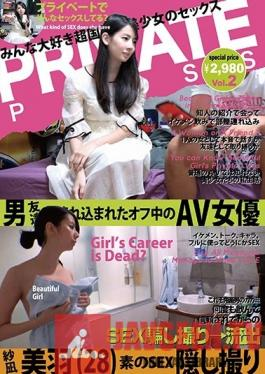 KRHK-002 Studio Korehiko/Mousouzoku - A Porn Actress Is Surrounded By Male Friends When She's Not Working. Miu Sanae (28 Years Old) Secretly Filming Her Real Sex