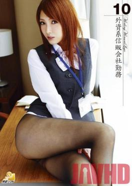 LEG-010 Studio Aozora Soft Foreign Credit Company Work 10 Working Woman's Legs