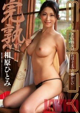EBOD-354 Studio E-BODY Japan's Ripe Mature Woman Are Really This Charming Hitomi Aihara