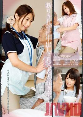 T28-381 Studio TMA The Elderly Home Helper That Can't Say No To A Creampie