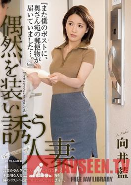 JUY-938 Studio Madonna - My Wife Received Another Suspicious Letter... A Married Woman Who Invites Chance Into Her Life - Ai Mukai