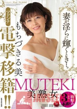 JUY-105 Studio MADONNA MUTEKI Hot Mature Woman Madonna Electric Shock Transfer ! When My Wife Gets Horny... Rumi Mochizuki