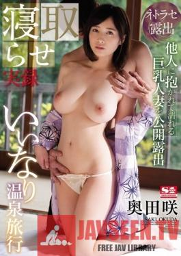 SSNI-423 Studio S1 NO.1 STYLE - True Cuckolding Stories. The Public Exhibitionist Sex Of An Obedient Married Woman With Big Tits At A Hot Spring. Saki Okuda