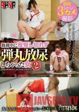 FSET-800 Studio Akinori - The Woman Who Couldn't Hold It In At Work And Pissed Herself 2