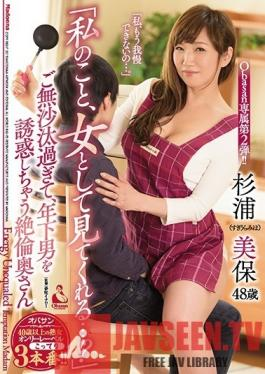 OBA-387 Studio Madonna - 2nd Older Women Special! Do You See Me As A Woman...? Married Woman Seduces A Young Man After Having Been Denied Sex For Too Long Miho Sugiura