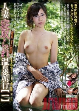 C-2493 Studio Gogos - Married Woman Cuckold Hot Springs Vacation -