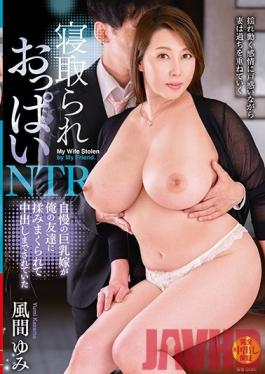 VEC-399 Studio VENUS - Cuckold Titty NTR I'm Proud Of My Big TIts Wife But She Got Fondled By My Friend And Creampie Fucked Yumi Kazama