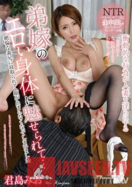 AQSH-025 Studio Aquamall/Hero - I Was Mesmerized By The Erotic Body Of My Little Brother's Wife... She Got Cuckold Fucked By Her Orgasmic Big Brother-In-Law And Now She Can't Stop Panting With Pleasure Mio Kimijima