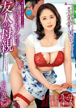 SPRD-1241 Studio Takara Eizo - My Friend's Mother Is My Fuck Buddy - Miki Matsuzaka
