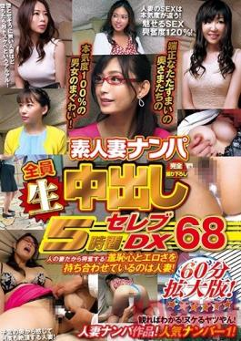 WA-418 Studio LOTUS - Picking Up Amateur Housewives All Creampie Raw Footage All The Time 5 Hours Celeb DX Edition 68