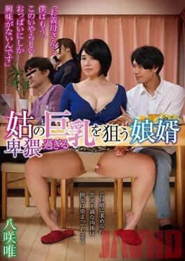GVH-016 Studio GLORY QUEST - Groom Targets Mother-in-law's Filthy Tits, Yui Yasaki