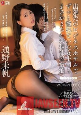JUY-869 Studio Madonna - Sharing A Hotel Room With My Sexy Female Coworker On A Business Trip Miho Tono