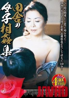 SMD-036 Studio Global Media Entertainment - Countryside Mother/ Child Incest Collection