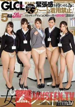 GCF-010 Studio Fitch - In Order To Get These New Employees To Take Their Work Seriously, Starting Today, No Skirts Allowed! The Variety Planning Office Is Filled With Hard-Working Girls Exposing Their Voluptuous Asses In Pantyhose!