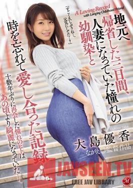 JUY-886 Studio Madonna - A Record Of Three Days In My Hometown That I Spent Fucking My Now-married Childhood Best Friend. Yuka Oshima