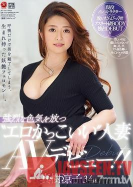 JUY-924 Studio Madonna - An Erotic And Cool Married Woman Who Is Glowing With A Powerful Erotic Aura Ryoko Maki 34 Years Old Her Adult Video Debut!!