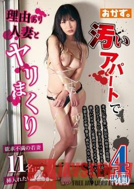 OKAX-475 Studio K M Produce - I Was Fucking The Shit Out Of this Married Woman With Issues In A Filthy Apartment 4 Hours
