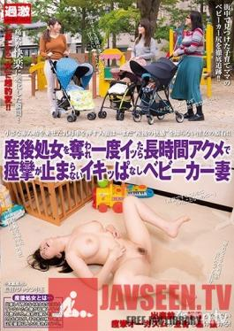 NHDTB-215 Studio NATURAL HIGH - A Married Woman With A Stroller Who Hasn't Had Sex Since Giving Birth Can't Stop Trembling And Orgasming