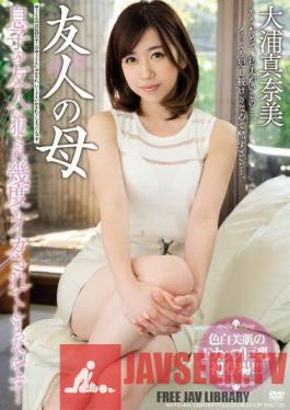 MEYD-443 Studio Tameike Goro - My Friend's Mother. I Was Raped By My Son's Friend And He Made Me Orgasm Repeatedly... Manami Oura