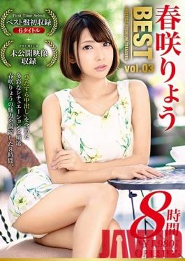 PPT-090 Studio Prestige - Ryou Harusaki - 8 Hours BEST PRESTIGE PREMIUM TREASURE Vol.03 - A Collector's Edition Featuring Ryou Harusaki In 6 Titles + Unreleased Footage!