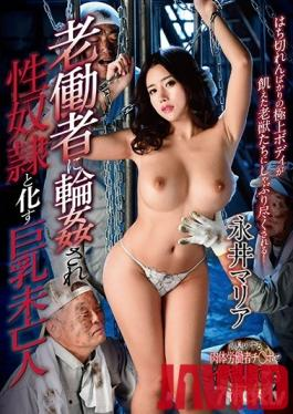 GVH-026 Studio GLORY QUEST - This Big TIts Widow Got G*******g Fucked By These Geriatric Workers Maria Nagai