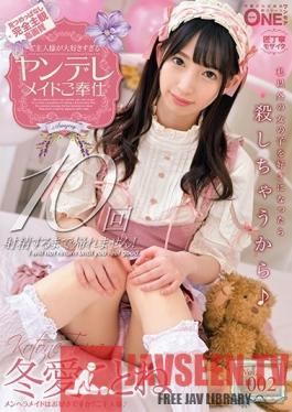 ONEZ-199 Studio Prestige - This Dedicated Maid Loves To Serve Her Master Much Too Much Vol.002 Kotone Toa