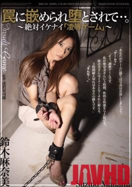 RBD-340 Studio Attackers - Fell Right Into The Trap... - 'The Torture & Rape Game' You Are Not Allowed To Cum - Manami Suzuki