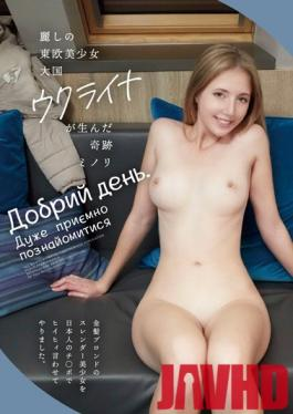 KTKL-072 Studio Kitixx/Mousouzoku - Miracle Born From Ukraine, Great Country Of Ravishing Eastern European Beauties, Minori