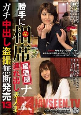 ITSR-070 Studio Big Morkal - We Nampa Seduced This Amateur Wife At An Izakaya Bar And Took Her Home Serious Creampie Peeping And We're Selling The Footage Without Permission 13