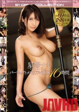 OFJE-238 Studio S1 NO.1 STYLE - All Of Her 69 S1 Videos Performing All 188 Fucks In A Totally Complete Edition Nami Hoshino Perfect Memorial Box 16 Hours