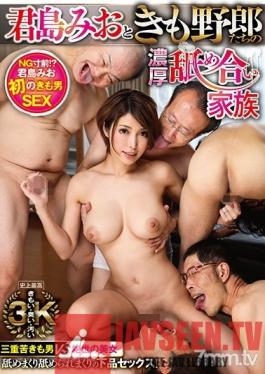 GVG-795 Studio GLORY QUEST - Mio Kimijima And Gross Guys' Passionate Licking Family Mio Kimijima