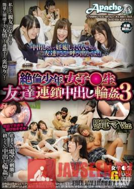 AP-621 Studio Apache - If You Don't Want To Get Creampied And Impregnated, Tell A Friend To Come Here! Insatiable Young Men Gang Rape, Creampie, And Use Electric Massagers On Schoolgirls And Their Friends. Ver.
