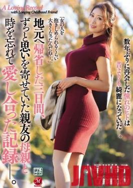 JUL-177 Studio Madonna - For 3 Days, When I Went Home To Visit The Family, I Spent The Entire Time Making Love To My Friend's Mom, And I Completely Forgot The Time, And Here's The Video Record Of Our Lovin' Reiko Kobayakawa