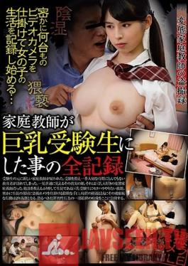 GVG-844 Studio GLORY QUEST - A Full Video Record Of What This Private Tutor Did To His Big Tits Student Rina Aizawa