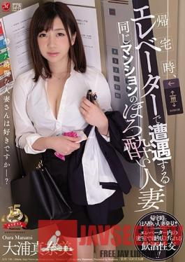 JUY-740 Studio Madonna - On The Way Home, Meeting A Drunk Married Woman Who Lives In The Same Apartment Complex In The Elevator Manami Oura