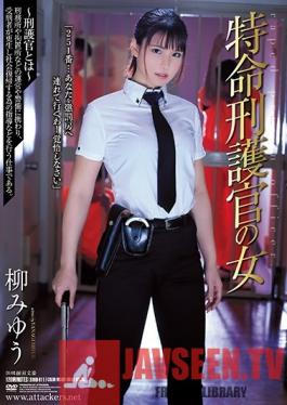 SHKD-811 Studio Attackers - Female Prison Guard Rape Miyu Yanagi