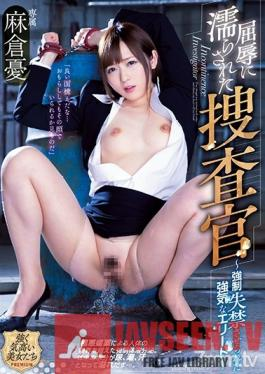 PRTD-019 Studio PREMIUM - An Investigator Gets Wet With Humiliation ~A Cocksure Elite Investigator Is Forced To Piss Herself~Yu Asakura