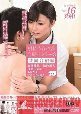 SDDE-593 Studio SOD Create - Ejaculation Dependence Treatment Center 3 - Joint Living Edition - We Provide Support To People Like You Who Suffer From An Excess Of Sexual Desire, Semen Production And Masturbation