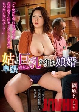 GVH-063 Studio GLORY QUEST - The Son-In-Law Who Wants Not-His-Mother-In-Law's Fucking Juicy Big Tits Chitose Shinohara