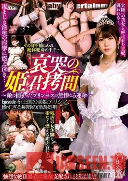DAKH-005 Studio BabyEntertainment - The Torture Of A Weeping Princess~ The Tragic Fate Of A Princess Who Was Captured By Her Enemies~ Episode-5: Beautiful Princess Arishia And Her Cruel, Humiliating Punishment. Miyuki Arisaka