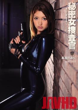 IPZ-086 Studio Idea Pocket - Secret Female Investigation - A Fallen, Proud Beautiful Agent - Miku Hasegawa
