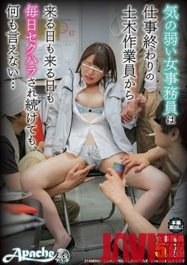 AP-765 Studio Masanori - This Pushover Female Employee Is Getting Fucked Every Day, After Work, By The Other Construction Workers, But She Can't Say A Thing...