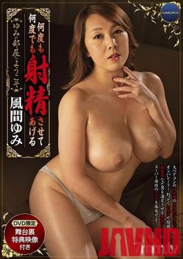 GNAX-029 Studio NAGIRA - I Will Make You Cum Over And Over Again Yumi Kazama