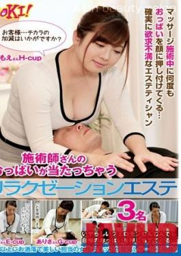 DOKI-003 Studio STAR PARADISE - The Massage Parlor Masseuse Who Presses Her Tits Against Me