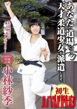 IENE-270 Studio Ienergy - I deliver Barely Legal genius Judo girl to your training place. Saki Kobayashi